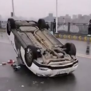 Riot Breaks Out In Hubei Province, China